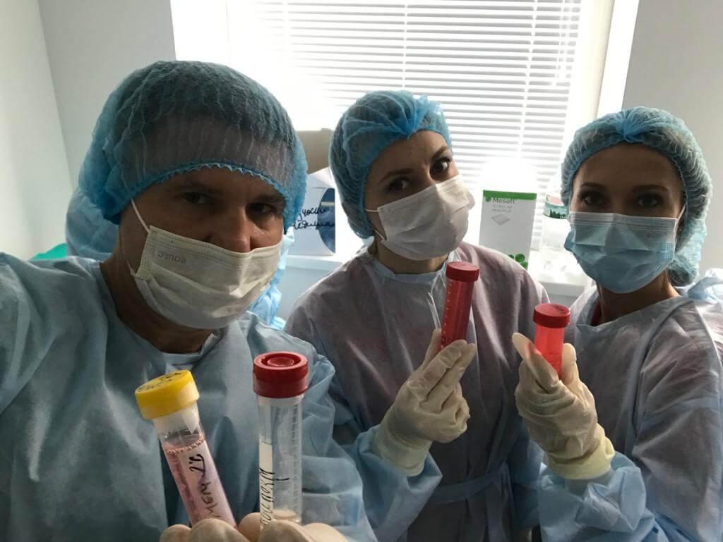 Биорезервирование стволовыми клетками