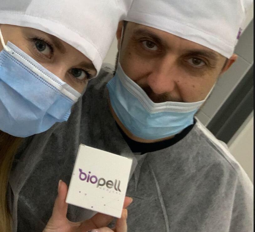 Установка биопеллет в Киеве