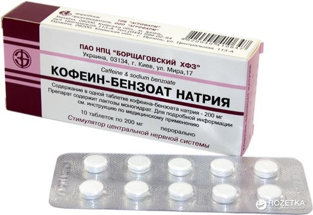 Как повысить давление фото лекарств