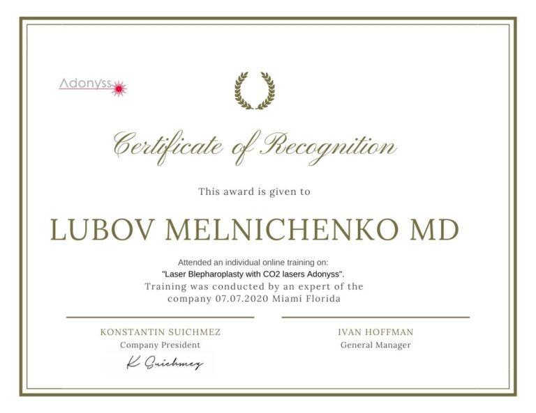 Люба Мельниченко Certificate