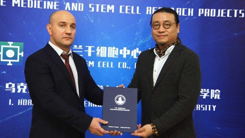 Международный семинар Китай